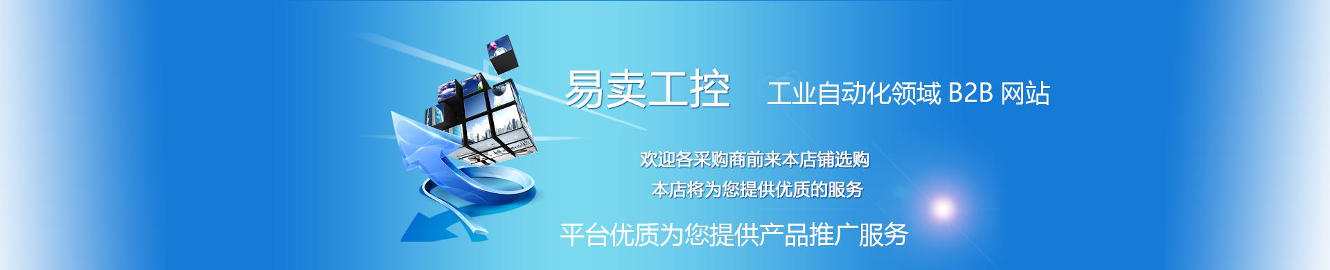 深圳长欣电子设备