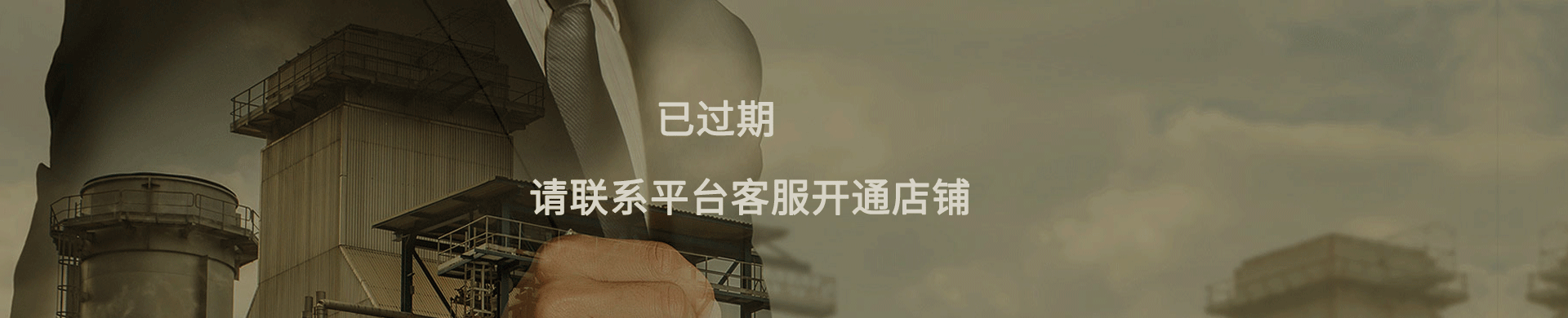 厦门松野电气技术有限公司