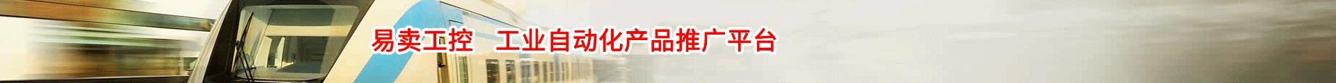 唐山韩雅电气设备有限公司